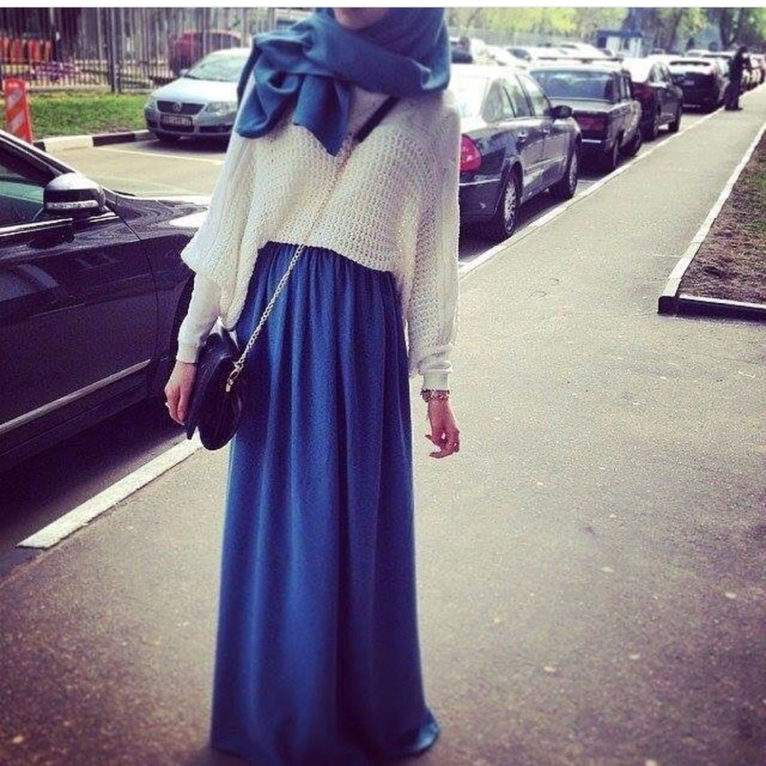 Looks De Hijab 1