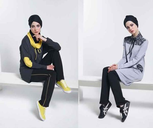 Belles Et Magnifiques Tenues De Sports Pour Femme Voil E Au Merveilleux Prix Astuces Hijab