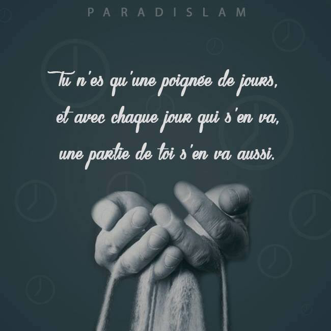 Hadith Et Innovations5