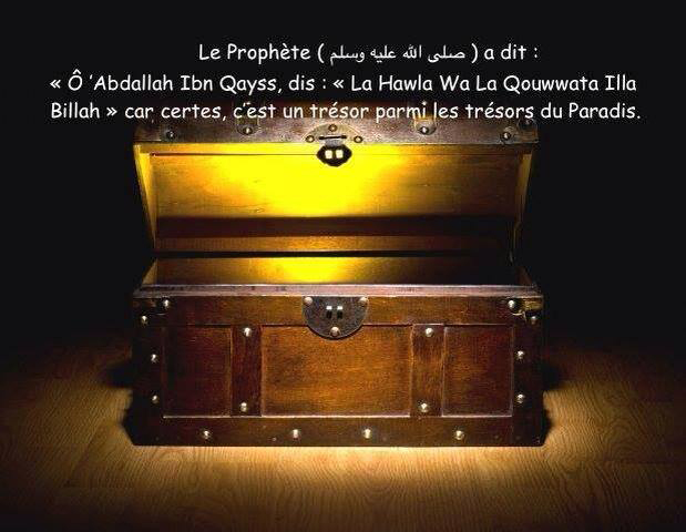 Hadith Et Innovations7