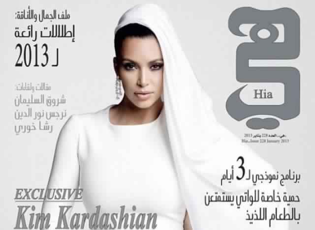 Kim Kardashian Voilée