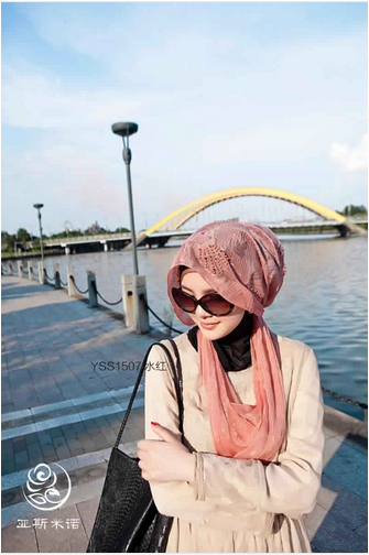 Look De Hijab Fashion Et Casual