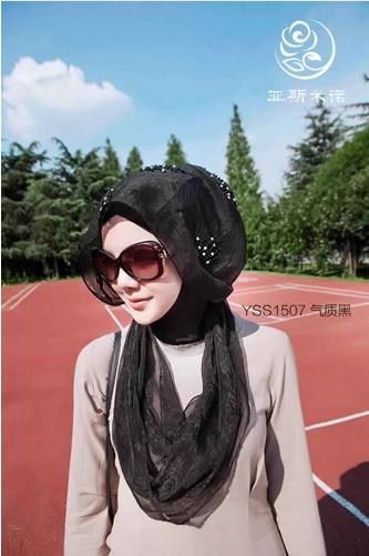 Look De Hijab Fashion Et Casual 1