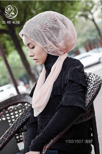Look De Hijab Fashion Et Casual 2
