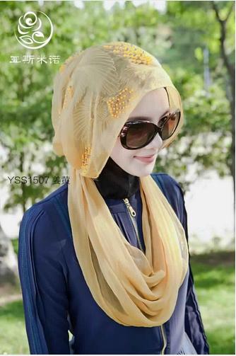 Look De Hijab Fashion Et Casual 3