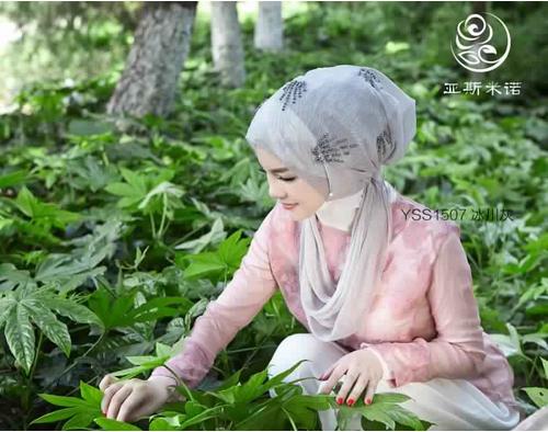 Look De Hijab Fashion Et Casual 4