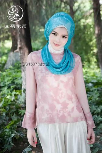 Look De Hijab Fashion Et Casual 5