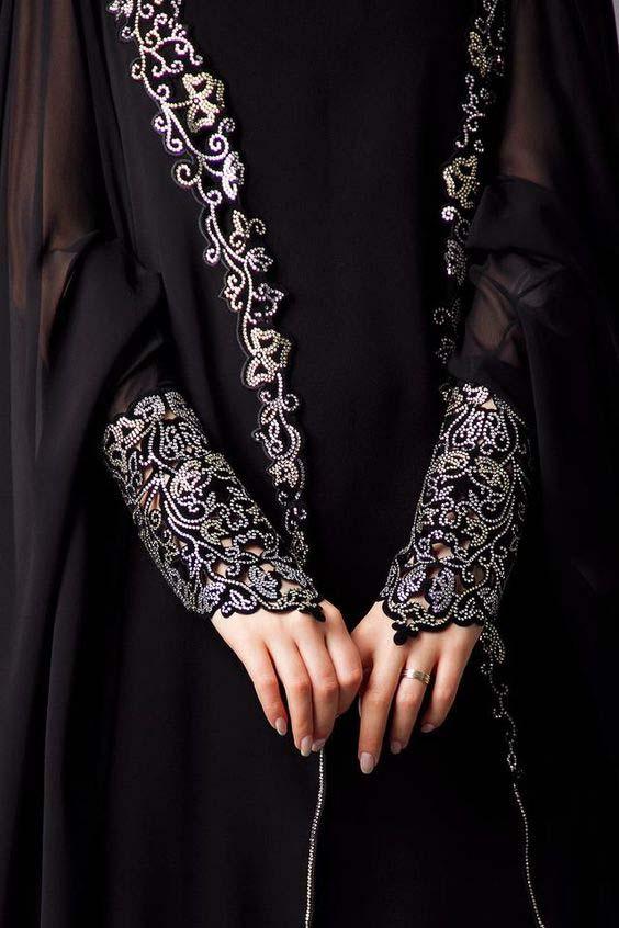 Accessoiriser Votre Abaya 3