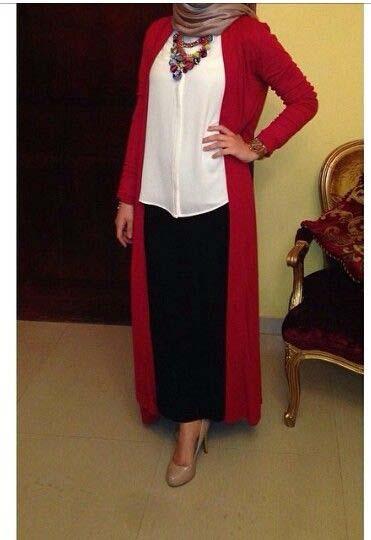 Choisir Son Pendentif En Fonction De Hijab12
