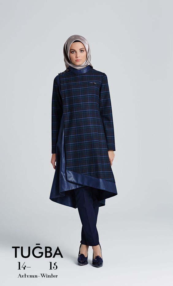 Styles de Hijab Modernes et Pratiques18