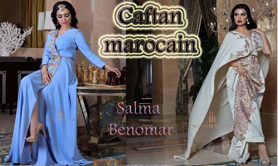 Caftan marocain 12