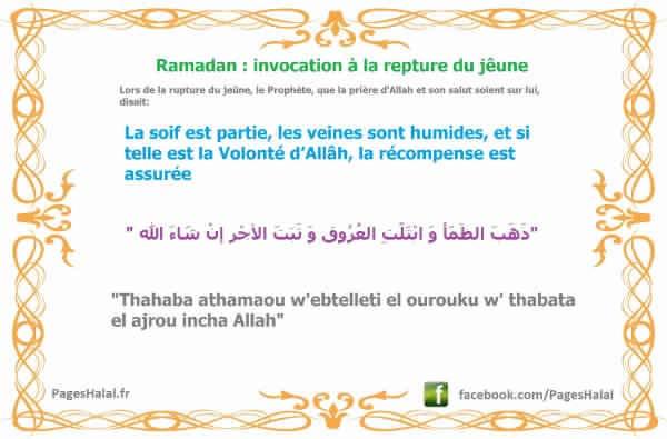 image trouver sur: pageshalal.fr