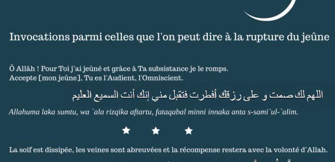 image trouver sur: blog.iiph.fr