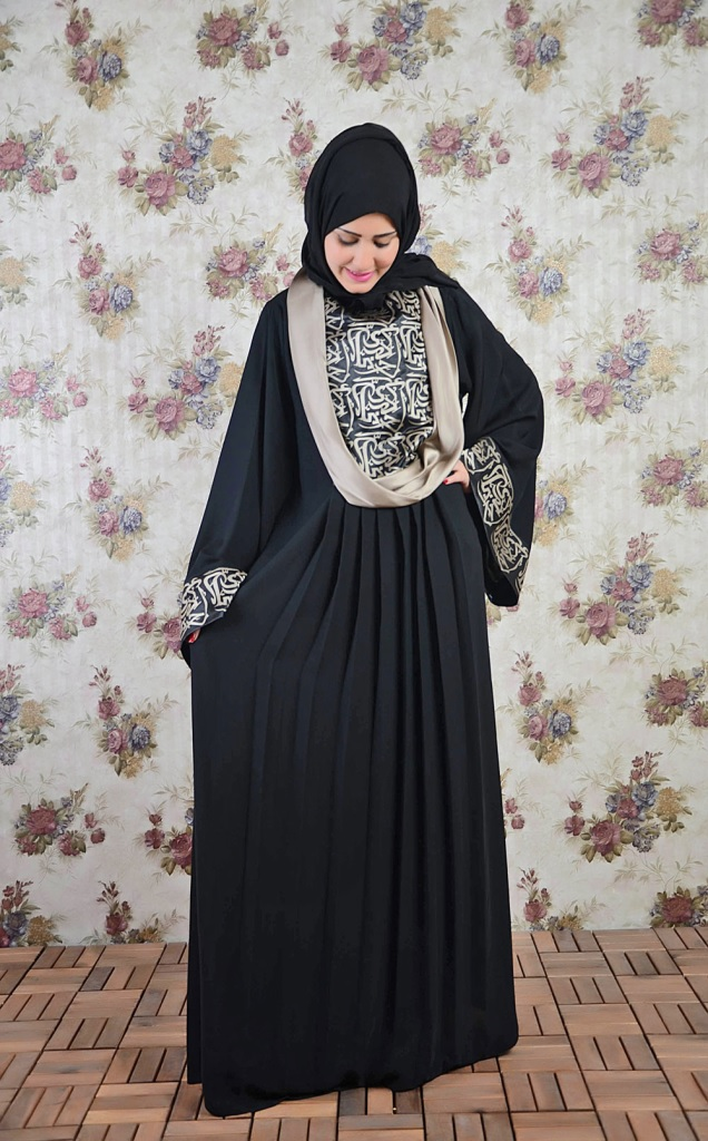 Style hijab 17