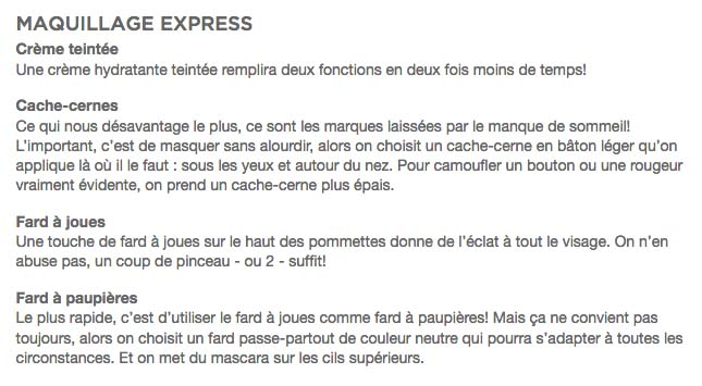 beaute-express3