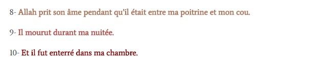 Source : Copyright@katibin.fr