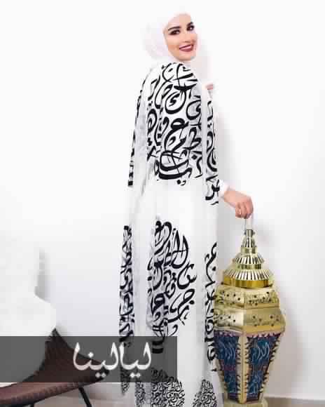 abaya9