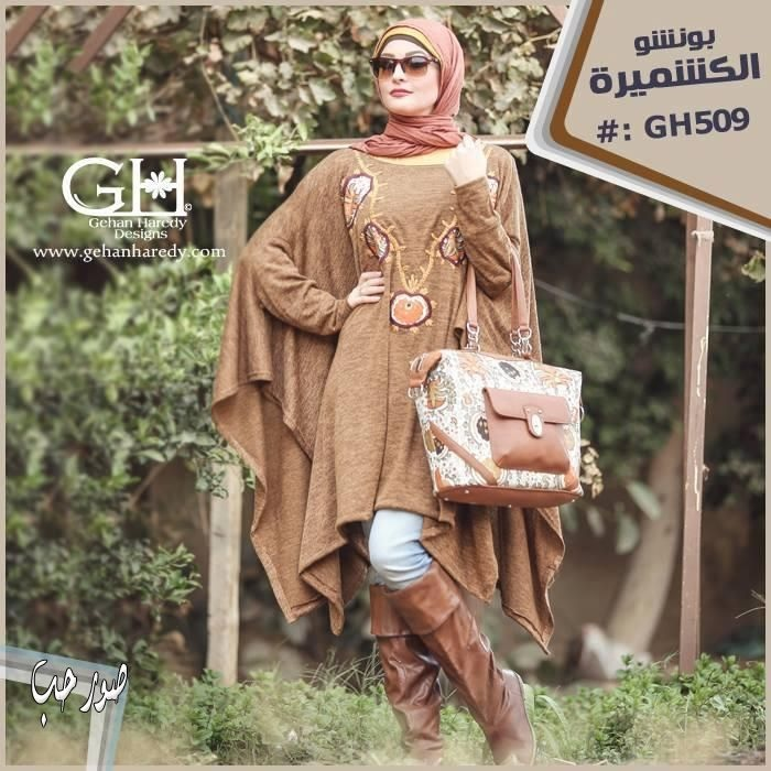 hijab-fasion-31