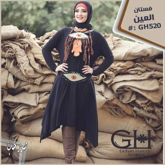 hijab-fasion-37