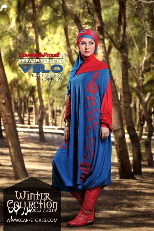 hijab-fasion-8