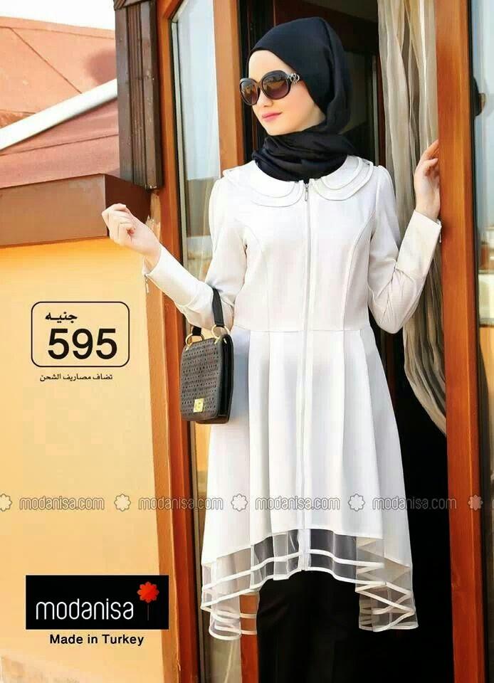tenues-de-hijab-hyper-stylees2