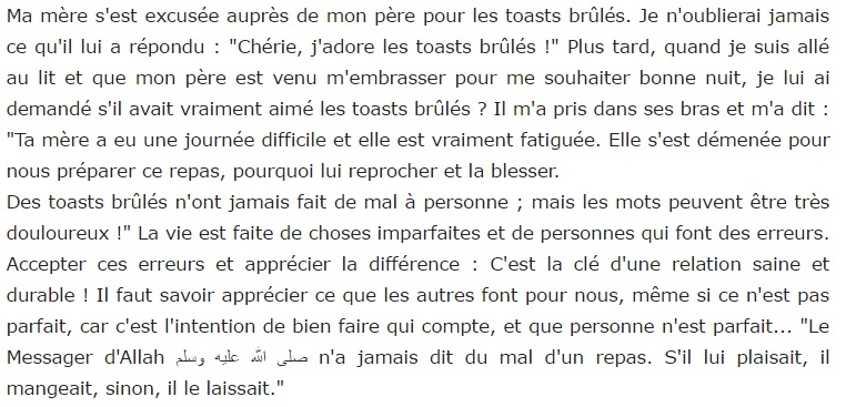 Source de l'article : copyright@islamhadithsunnaa.blogspot.fr