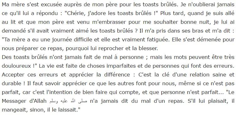 Source de l'article : copyright@islamhadithsunnaa.blogspot.fr