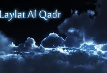 sofiane signification islam